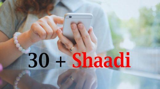 Thirtyplusshaadi : Online Indian matrimonial marriage portal - 30 Plus Shaadi